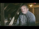 ИНСАЙТ / Озарение (фильм 2009)