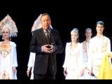 Государственный Молодежный Ансамбль песни и танца